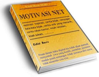 Download Buku Aljabar Linier Howard Anton